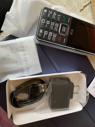 索爱(soaiy)T618 移动联通老人手机 直板老年手机 全语音播报 双卡双待 持久待机 雅黑色 晒单图