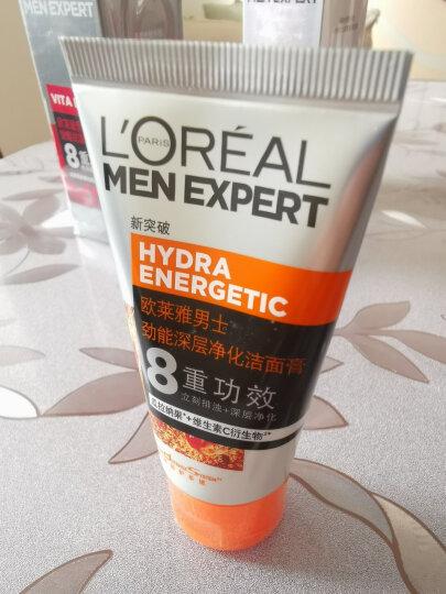 欧莱雅(LOREAL)男士劲能极润护唇膏3.5g(滋养修护润唇护肤品) 晒单图