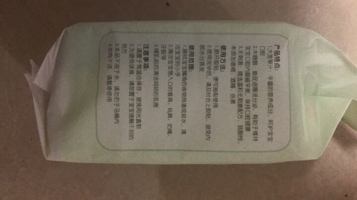 gb好孩子 婴儿湿巾 宝宝湿纸巾 一次性洗脸巾 儿童抽纸擦脸巾 便携出行橄榄杀菌滋养湿巾80片*8包(带盖) 晒单图