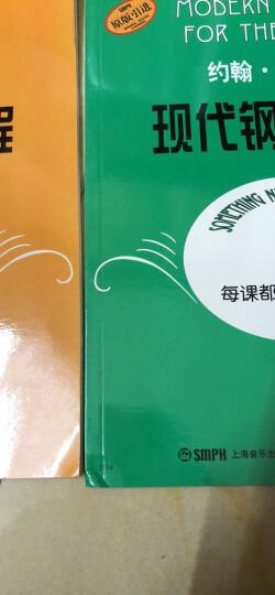 约翰·汤普森现代钢琴教程(套装1-5册 原版引进) 晒单图