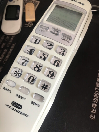 中诺 电话机 座机 固定 电话 来电显示  桌壁两用 免电池 有线板机 坐机 C259黑色 晒单图