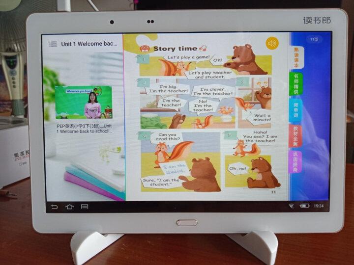 读书郎(readboy) 读书郎V100+学生平板电脑64G+32G卡套装学生平板学习机点读机家教机 晒单图