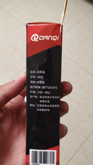 单骑 DANQI 自行车防雨罩防尘罩加厚型电动车保护罩山地自行车配件装备 灰色 晒单图