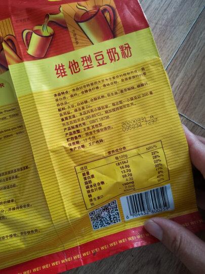 维维豆奶粉  营养早餐 速溶即食 冲饮代餐 非转基因大豆 豆奶粉320g 晒单图