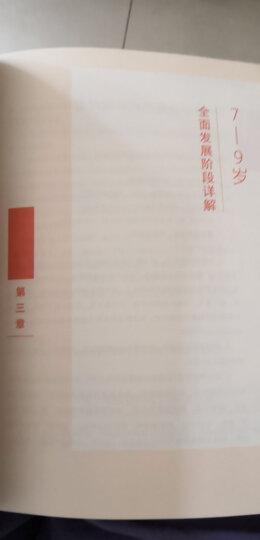 语感启蒙:经典英文儿歌图画书第二辑(套装共7册 双语修订 点读版) 晒单图