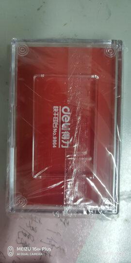 得力(deli)137*88mm透明外壳方形快干印台印泥 办公用品 红色9864 晒单图
