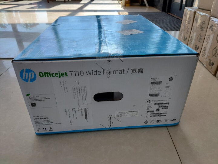 惠普(HP) Officejet 7110 惠商系列宽幅打印机 晒单图