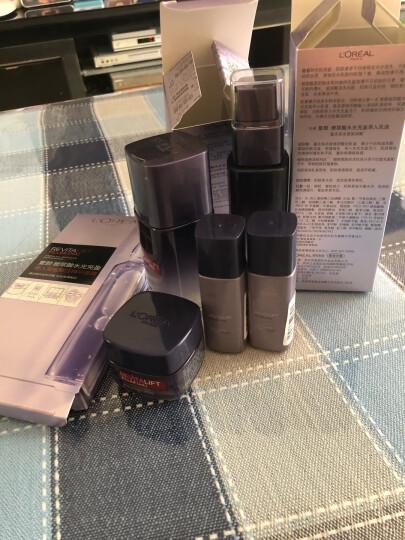 欧莱雅(LOREAL)复颜玻尿酸水乳护肤套装11.11预售礼盒化妆品套装(乳液+晶露 赠:乳液+晶露+导入霜 随机发) 晒单图