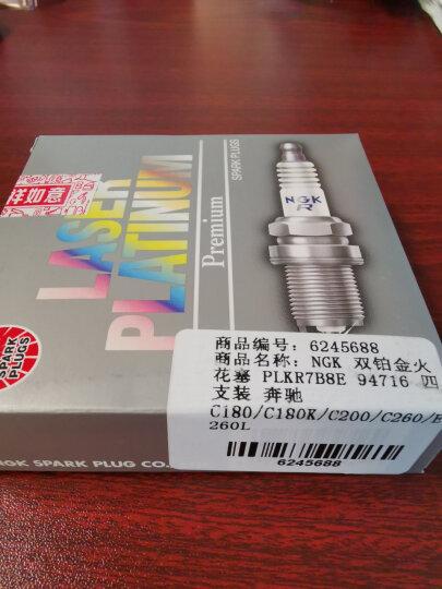 NGK 双铂金火花塞 PLKR7B8E 94716四支装适用于奔驰C180/C180K/C200/C260/E260L原厂火花塞 晒单图