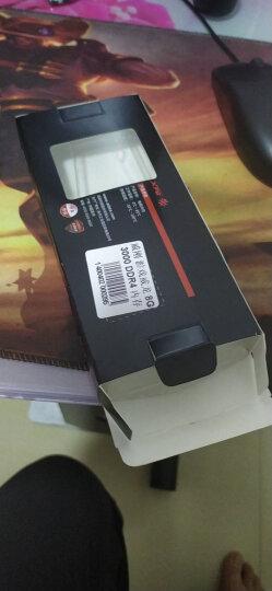 威刚(ADATA)游戏威龙XPG DDR4 8G 16G 32G台式机电脑游戏内存条 万紫千红DDR4 8G单条 晒单图