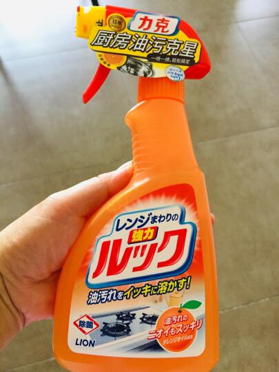 狮王(LION) 日本进口LOOK厨房灶台喷雾清洁剂400ml*2瓶 去除重油污 晒单图
