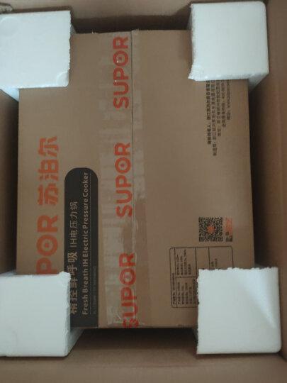 苏泊尔(SUPOR)电压力锅 IH电磁加热 球釜内胆 鲜呼吸 SY-50FH805Q 5L高压锅 晒单图