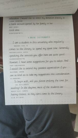 新东方 考研英语高分写作字帖(手写印刷体加强版)英语字帖 考研字帖 王江涛 晒单图