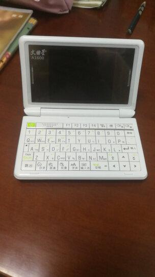 文曲星E1000S 电子词典 一键搜轻松背单词 英美双语通   英语辞典  3.0英寸彩屏 晒单图