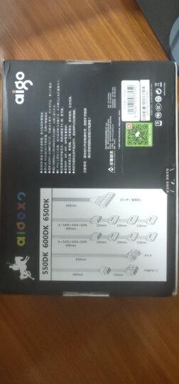 爱国者(aigo) 额定400W 黑暗骑士550DK 台式机电脑电源(主动式PFC/宽幅节能温控/三年质保) 晒单图