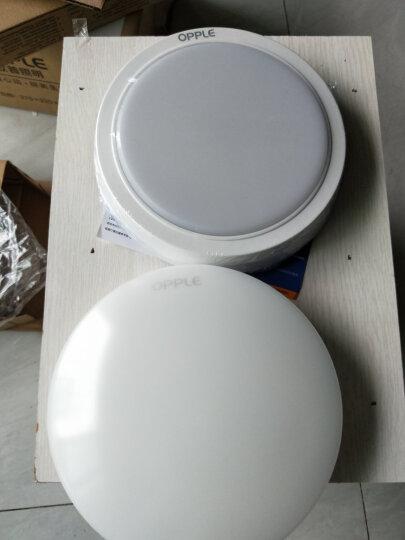 欧普照明(OPPLE) 圆形LED吸顶灯厨房灯卫生间浴室阳台灯过道厨卫灯耐用灯具- 18瓦【圆形水滴新款】直径30 透明面罩更亮 晒单图