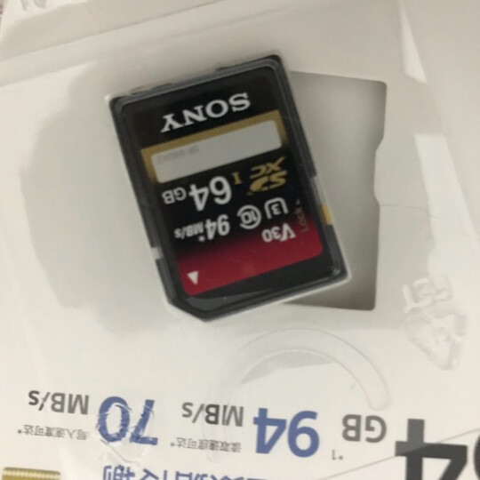 SONY/索尼sd卡高速存储卡a6000 A6300 a7r2 7M3微单相机内存卡uhs-ii 64G 94MB/s SF-64UX2 晒单图