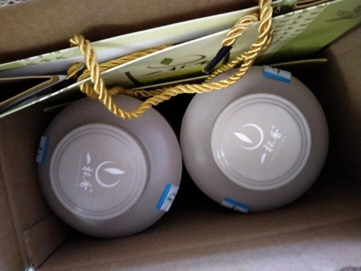 一杯香茶叶茉莉花茶特级浓香型2盒共500克礼盒装2020新茶广西横县福建花草茶散装 晒单图