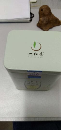 2020年新茶一杯香明前龙井茶3盒共300克春茶绿茶礼盒装茶叶浓香耐泡型 晒单图