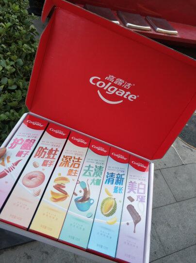高露洁(Colgate)劲白系列小苏打牙膏牙刷套装(劲白牙膏120g×3+牙刷×3)柠檬矿物盐竹炭薄荷小苏打口味随机 晒单图
