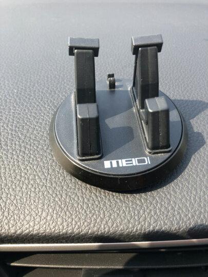 魅迪(MEIDI)车载手机支架 360度旋转式吸盘支架 车用仪表台手机导航支架功能小件 抖音同款支架 仪表台专用-红色【合金边框+360度旋转】送防滑垫 晒单图