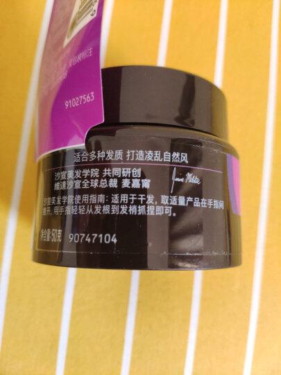 沙宣造型激强持久定型发泥50g(配合发蜡 发胶 啫喱水 啫喱膏 定型喷雾 新包装) 晒单图