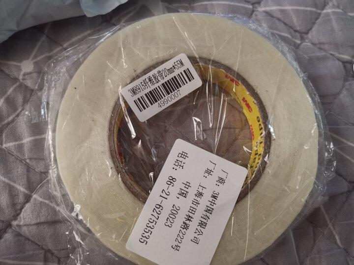 3M 强力纤维胶带 条纹透明玻璃纤维布胶 固定捆扎 抗拉强 无残胶耐高温8915纤维胶带20毫米*55米 单卷装 晒单图