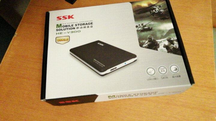 飚王(SSK)HE-V300黑鹰Ⅲ2.5英寸移动硬盘盒USB3.0 SATA串口 SSD固态硬盘笔记本硬盘外置盒 黑色 晒单图