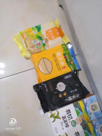 北纯 东北粗粮礼盒 有机十二种五谷杂粮礼盒(礼品包 节日礼物  公司福利 团购 )4.67kg 晒单图