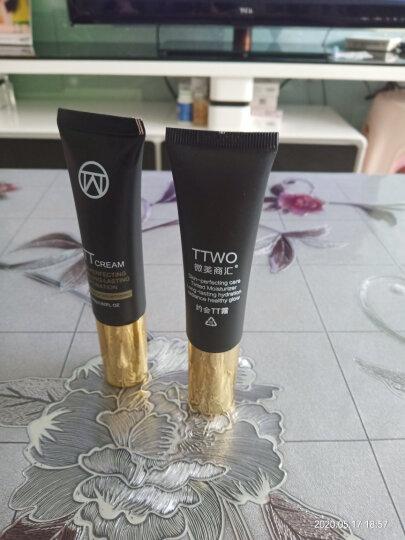 【送八样赠品】TTWO 即瞬焕颜精萃乳 精华乳液面霜三合一 100g 3支 晒单图