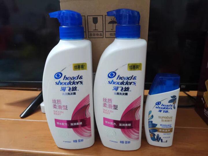 海飞丝洗发水套装丝质柔滑500ml*2送致美80ml 持久去屑清洁止痒清爽柔顺 男士女士通用 清香型 晒单图