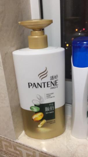 潘婷(PANTENE) 护发素 丝质顺滑润发 750ml 秀发能量水 新老包装随机发 晒单图