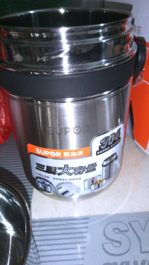 苏泊尔(SUPOR)保温饭盒 304不锈钢学生饭盒成人上班多层餐盒保温桶 真空保温6H以上 晒单图