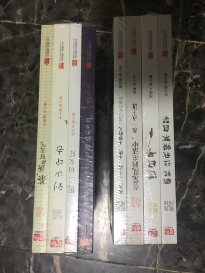 极简的阅读系列人物志套装(套装共2册) 晒单图