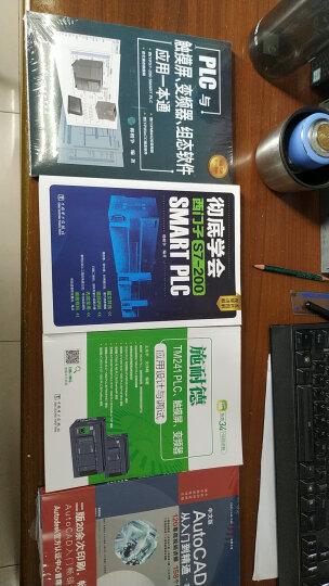 欧姆龙PLC电气设计与编程自学宝典 晒单图