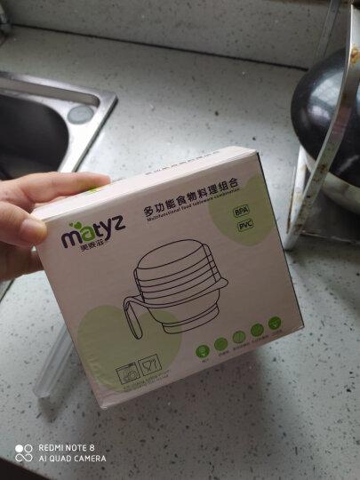美泰滋 Matyz 婴儿辅食研磨器 食物研磨碗套装 MZ-0538 婴儿辅食 料理   榨汁 搅拌 可研磨 果汁 版本随机 晒单图
