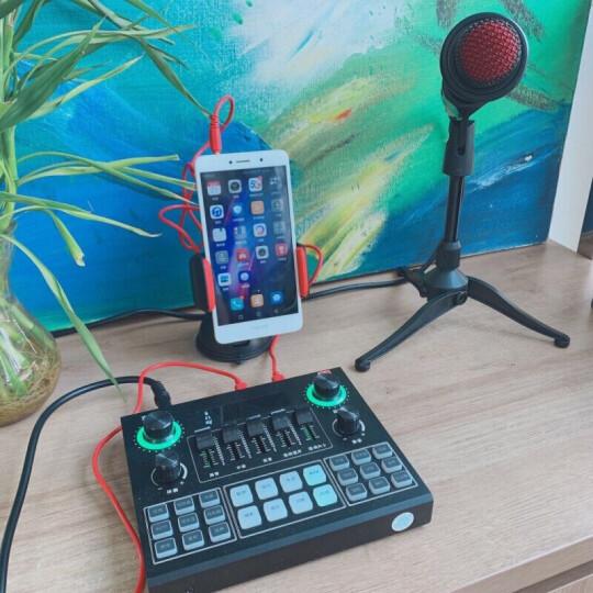 意创生活 手机声卡套装k歌唱歌电脑直播设备支架全套电容麦克风网红主播快手抖音变声器唱吧专业录音话筒 双手机直播伴奏款香槟金+耳机 晒单图