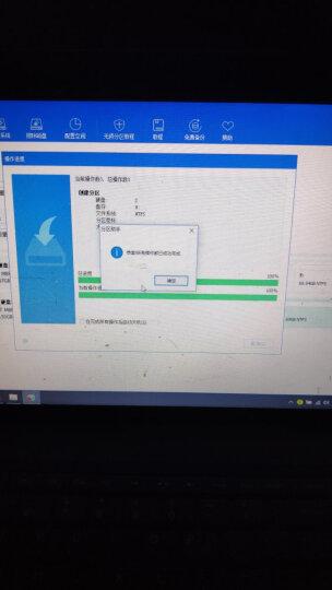 希捷(Seagate)笔记本硬盘500GB 128MB 5400转 SATA3.0 2.5英寸 机械 电脑 希捷酷鱼 ST500LM030 晒单图