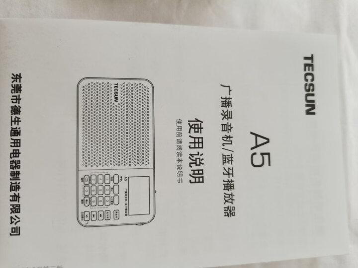 德生(Tecsun) ICR-100 广播录音机 数码音频播放器 插卡收音机 复读机 音响(黑色) 晒单图