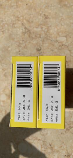 达吉 复方消化酶胶囊 20粒/盒 2盒 晒单图
