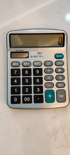 得力(deli)财务办公桌面计算器 耐磨按键桌面计算机 办公用品 银色1674 晒单图