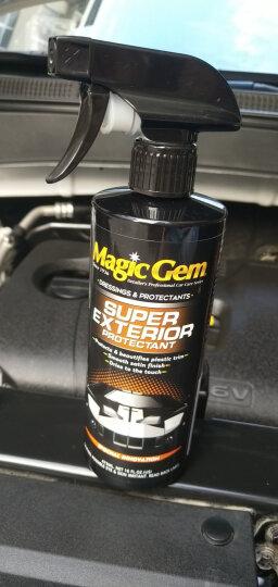 宝能(Magic Gem)汽车外饰塑料上光保护剂翻新剂橡胶修复发白还原剂发动机舱外部上光蜡车窗润滑剂 晒单图