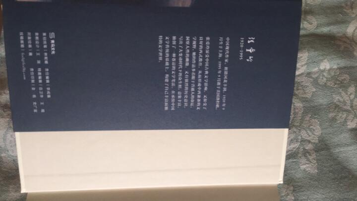 怨女 张爱玲小说作品全集03 2019版 晒单图