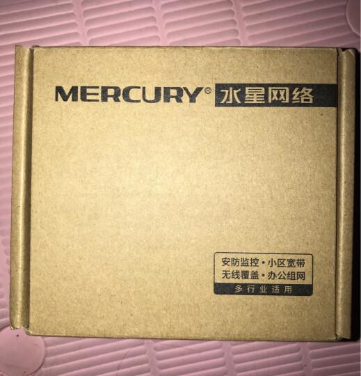 水星(MERCURY)SG105 5口千兆钢壳交换机 4口网线网络分线器 家用宿舍监控工程分流器 晒单图