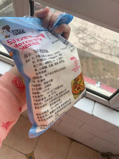 俏侬 披萨饼底 18cm 3片装(2件起售 8寸烤盘适用)烘焙食材 西式烘焙 冷冻 晒单图