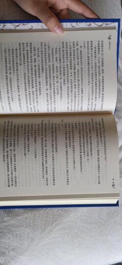 """杀死一只知更鸟(精装)(影响全球5000万家庭的""""教养宝典"""",关于勇气与正义的成长教科书,奥巴马、贝克汉姆、奥普拉鼎力推荐) 晒单图"""