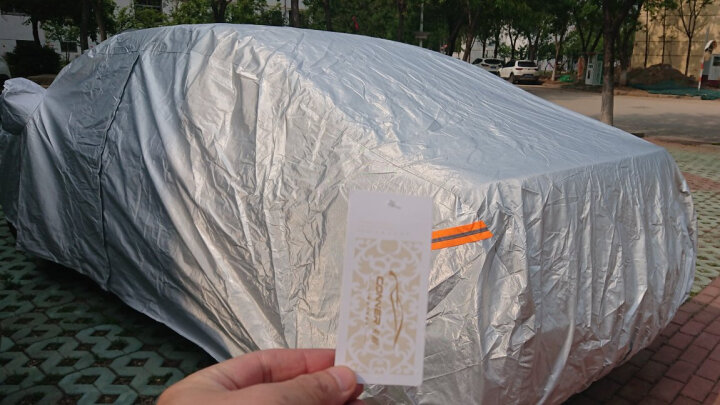 卡耐银邦汽车车衣高尔夫骐达宝来标致远景X3宝马X1爱丽舍福克斯两厢 牛津布防雨防晒四季车衣外罩2L 晒单图