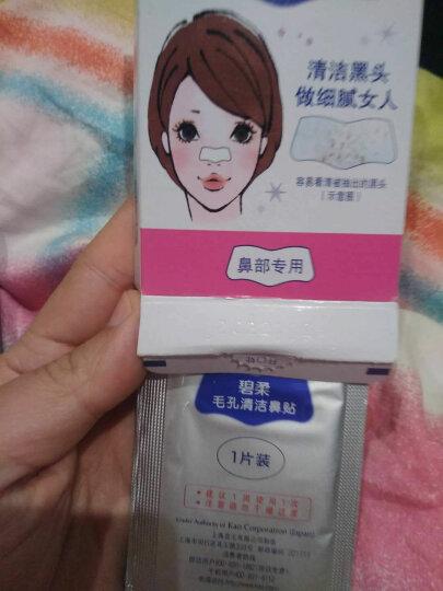 花王碧柔(Biore)女士毛孔清洁鼻贴 清洁黑头 撕拉式-10片装 晒单图