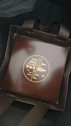 2020春茶上市 西湖牌 茶叶绿茶 明前精品西湖龙井茶传统纸包200g 晒单图