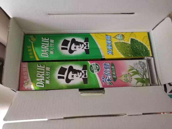 黑人(DARLIE)茶倍健龙井绿茶牙膏140g  防口气 减少牙菌斑 含初萃茶多酚 晒单图